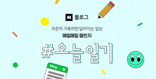 [Photo: Naver]