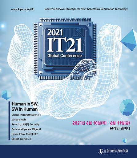 [Photo: Korea Information Processing Society]