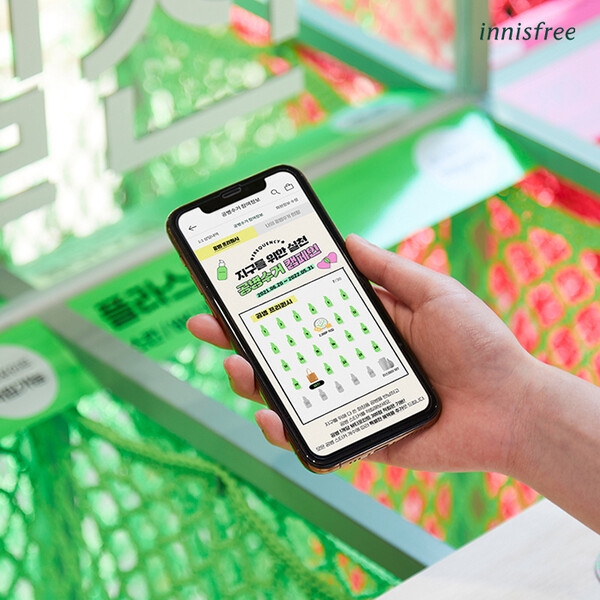 Innisfree launches NEW 'Sapper Frequency' [Photo: Innisfree]