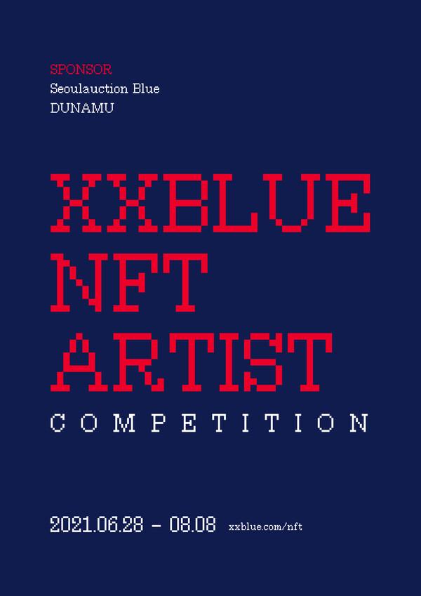 [Photo: Seoul Auction Blue]