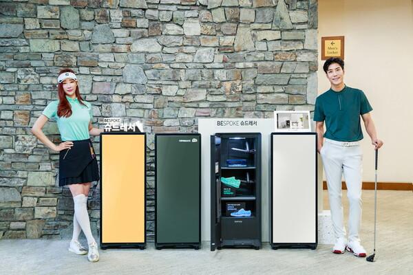BESPOKE Shoe Dresser Experience Marketing Golf Course Anseong Benest cc [Photo: Samsung Electronics]