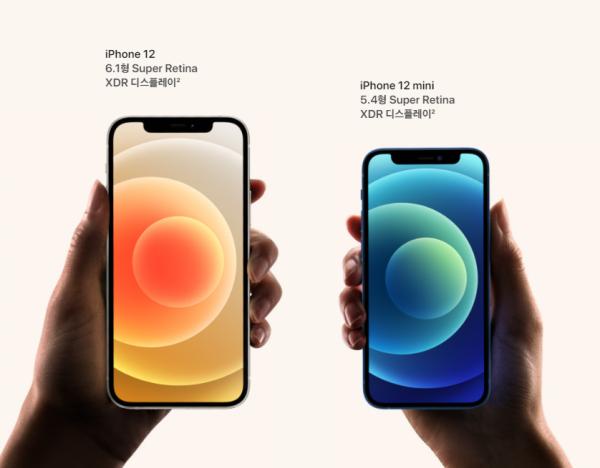 iPhone 12 and iPhone 12 mini [Photo: Apple]