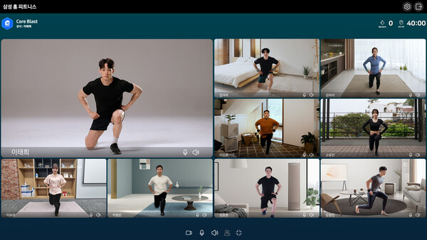 Home fitness 1 to 8 example [Photo: Samsung Electronics]