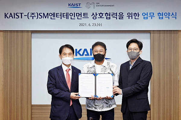 KAIST signed an MOU with SM Entertainment for leading metaverse research [Photo: KAIST]
